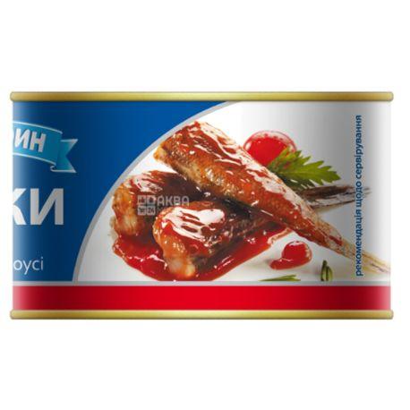 Аквамарин, 230 г, Бычки, В томатном соусе