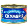 Аквамарин, 230 г, Скумбрія натуральна в олії, ж / б