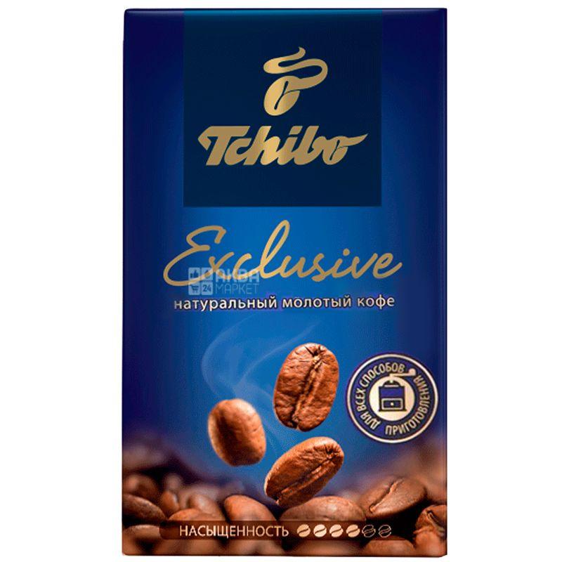 Tchibo Exclusive, 250 г, Кофе Чибо Эксклюзив, средней обжарки, молотый
