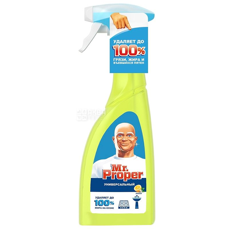 Mr.Proper, 500 ml, Universal Spray, Lemon