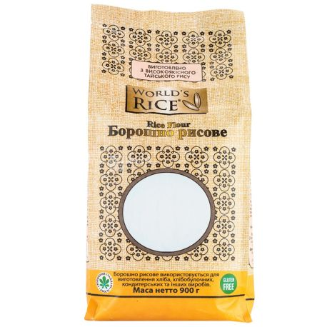 World's Rice, 900 г, Мука рисовая, безглютеновая