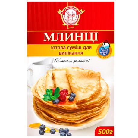 Сто пудов, 500 г, Суміш, Для випічки млинців
