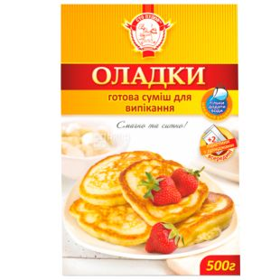 One hundred pounds Mix for baking pancakes, 500 g