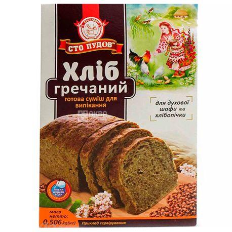 Сто пудов, 506 г, Смесь, Для выпечки, Хлеб гречневый