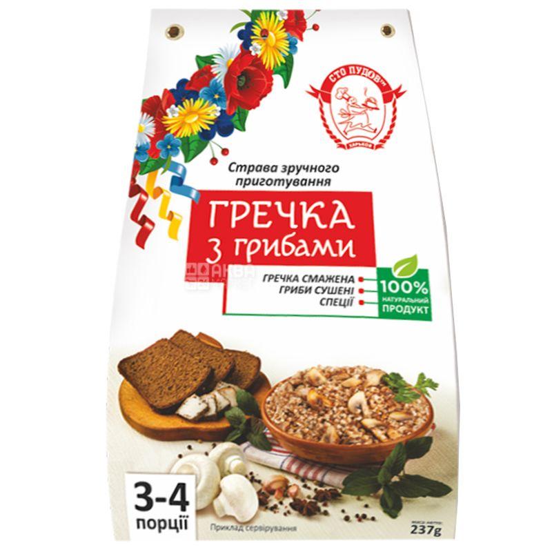 Сто пудов, Гречка, смажена з грибами, 237 г