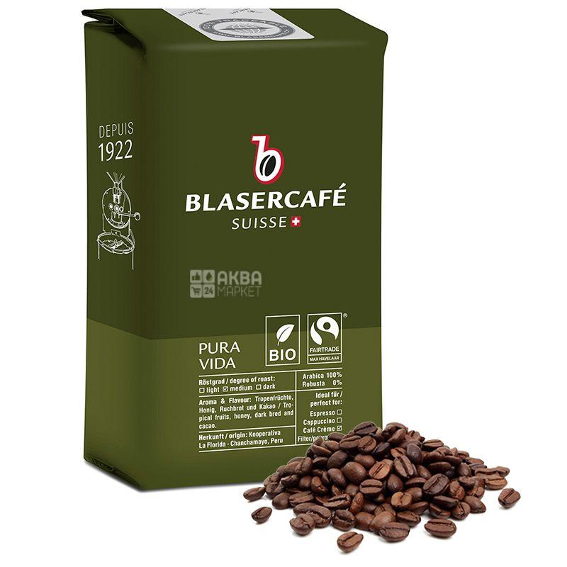 BlaserCafe, Pura Vida, 250 г, Кава Блазер, Пура Віда, середнього обсмаження, в зернах, органічна