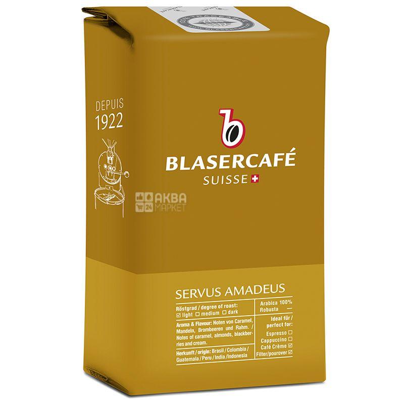 Blaser Cafe Servus Amadeus, Кофе зерновой, 250 г