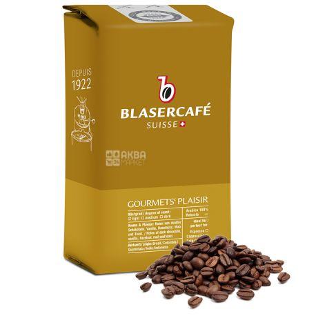 BlaserСafe, Gourmets Plaisir, 250 г, Кава Блазер, Задоволення для гурманів, середнього обсмаження, в зернах