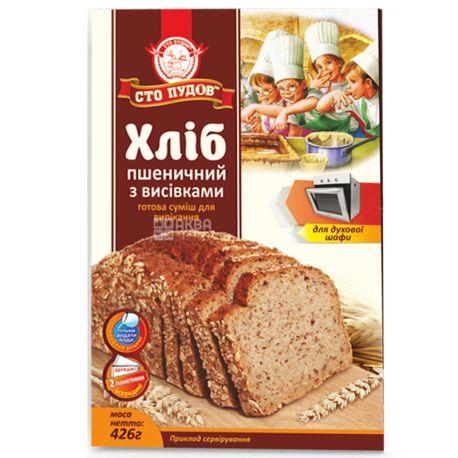 Сто пудов, 426 г, Смесь для выпечки, Хлеб пшеничный с отрубями