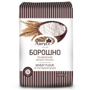 August, 2 kg, Flour, Wheat