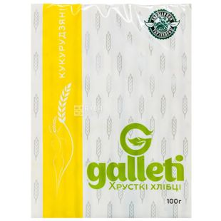 Galetti, 70 г, Хлебцы, Кукурузные