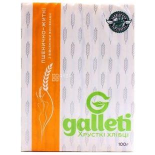 Galetti, 70 г, Хлебцы, Пшенично-ржаные, С отрубями
