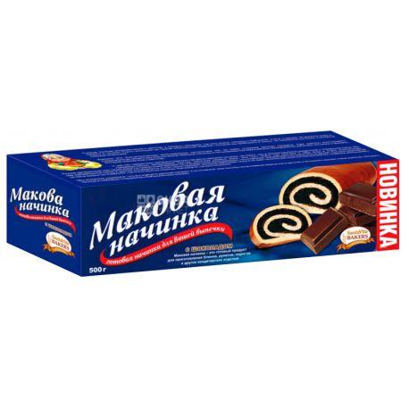 SantaVita, 500 г,  Маковая начинка, С шоколадом