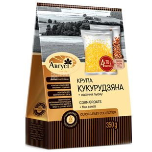 Август, 350 г, Крупа Кукурудзяна в пакетиках, 4 пак по 70г +пакетик з насінням льону 70г у подарунок