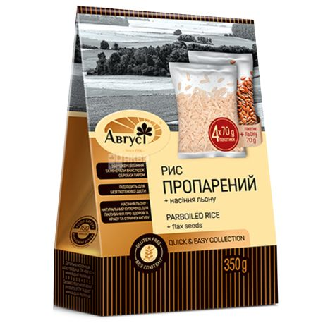 Август, 0,35 кг, Рис пропаренный в пакетиках, 4 пак по 70 г + пакетиках 70 г с семенами льна в подарок