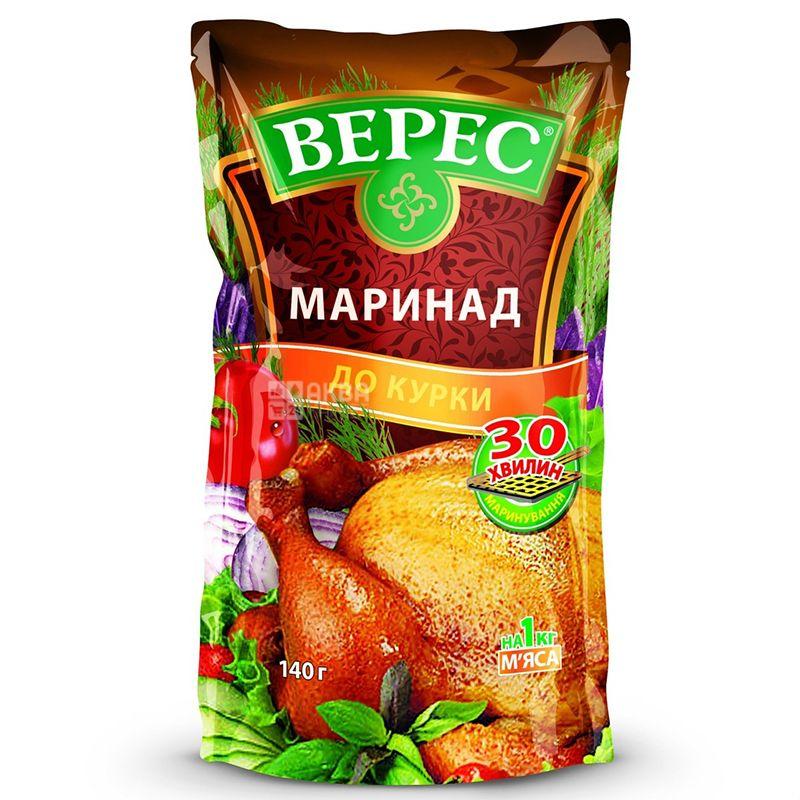 Верес, 140 г, Маринад, для курицы