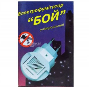 Алпрофон, Електрофумігатор, Бій