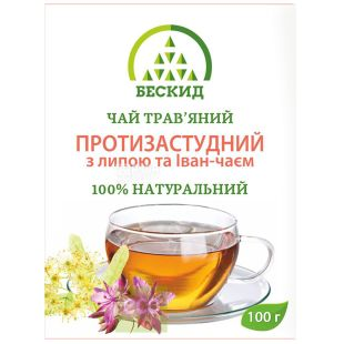 Бескид, Протизастудний, 100 г, Чай трав'яний, з липою та іван-чаєм