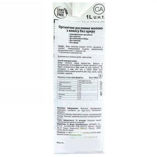 Ecomil Coconut milk, 1 l, Ecomil Coconut milk, Sugar free