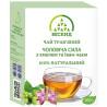Бескид, 100 г, Чай травяной, Мужская сила, С хмелем и иван-чаем