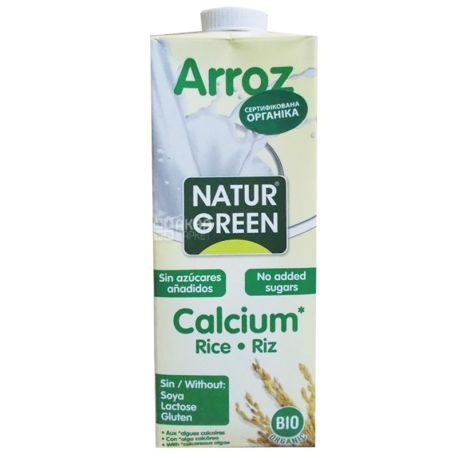 NaturGreen, Rice-Riz, 1 л, НатурГрин, Напиток из риса, с водорослями, без сахара