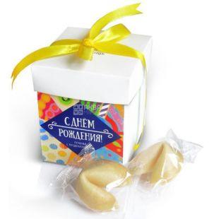 Tasty Help, 7 pcs., Fortune Cookies, Happy Birthday