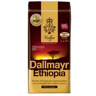 Dallmayr Ethiopia, 500 г, Кава мелена Далмайер Ефіопія
