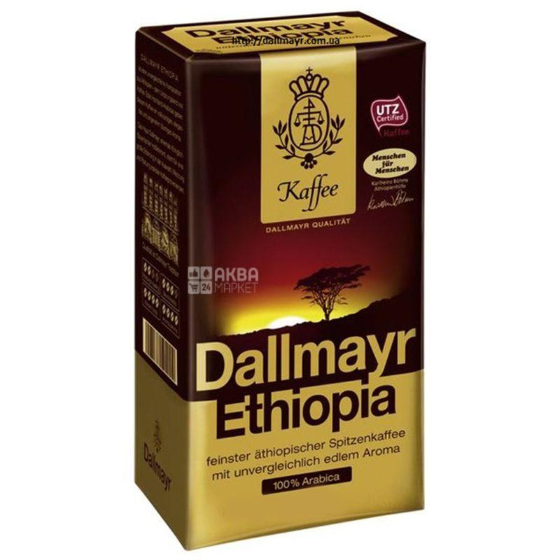 Dallmayr Ethiopia, 500 г, Кофе молотый Далмайер Эфиопия