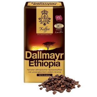 Dallmayr, 500 г, Кава у зернах, Ethiopia, в/у