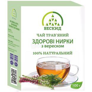 Бескид, Здоровые почки, 100 г, Чай травяной, с вереском