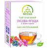 Бескид, 100 г, Чай травяной, Лесная ягода с иван-чаем