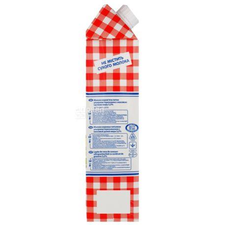 Селянське, 950 г, 3,2%, Молоко, Особливе, Ультрапастеризированное