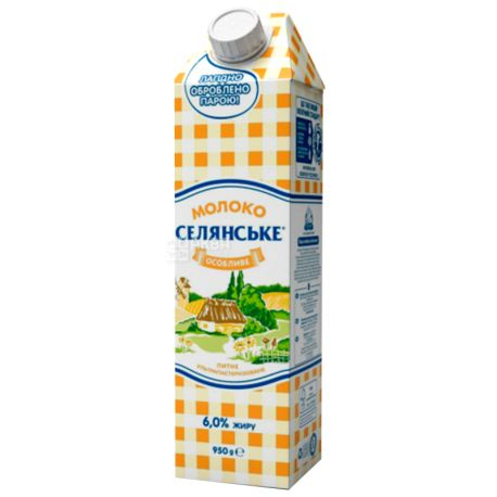 Селянське, 950 г, 6%, Молоко, Особливе, Ультрапастеризированное