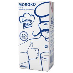 Смачно шеф, Молоко, 2 л, 2,0%, Ультрапастеризированное, Без клапана
