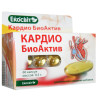 Ecosvit Oil Cardio BioActive, 60 cap. 0.5 g, for the health of your heart