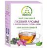 Бескид, Лесной аромат, 100 г, Чай травяной, с ежевикой и иван-чаем