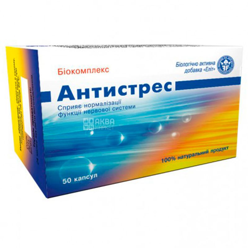 ELIT-PHARM Antistress Biocomplex, 50 capsules, Charges the body with energy for a long time