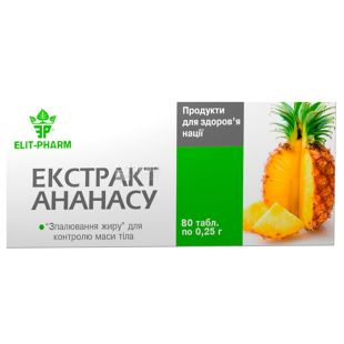 ELIT-PHARM Экстракт ананаса, 80 таб. по 0,25 г, Для сжигания жира