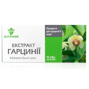 ELIT-PHARM Екстракт гарцинії, 40 піг. по 0,25 г, Для прискорення обміну речовин