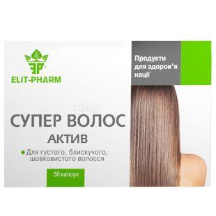 ELIT-PHARM Супер Волос Актив, 50 капсул, Для здоров'я вашого волосся