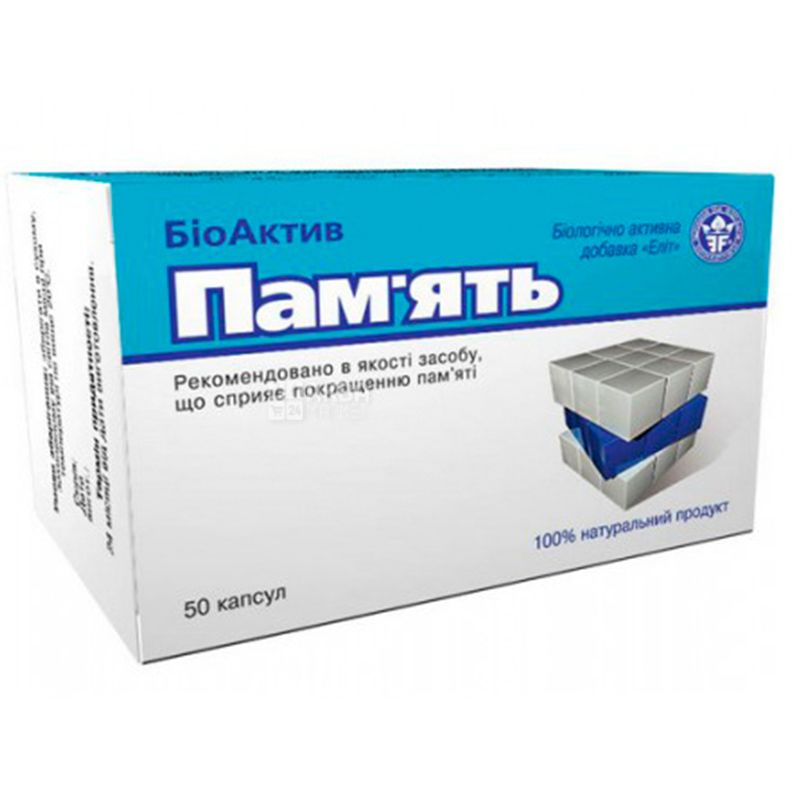 ELIT-PHARM Память Биоактив, 50 капсул, Для улучшения памяти и здоровья нервной системы