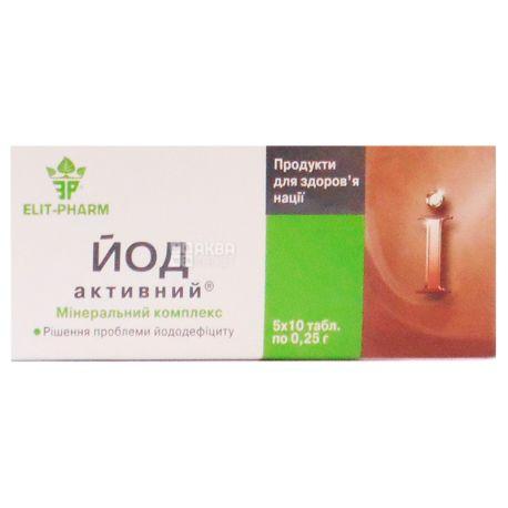 ELIT-PHARM Йод активный, 50 таб. по 0,25 г, Для улучшения и поддержания здоровья