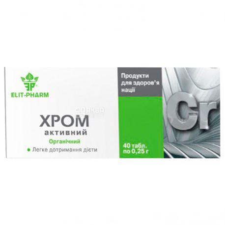 ELIT-PHARM Хром активний, 40 піг. по 0,25 г, Добавка при низьковуглеводній дієті