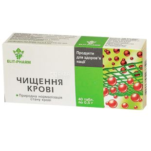 ELIT-PHARM Чищення крові, 40 піг. по 0,5 г, Для нормалізації складу крові