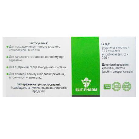 ELIT-PHARM Amber acid, 40 tab. 0.25 g, for rejuvenation of the body