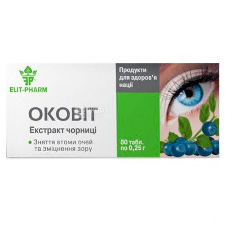 ELIT-PHARM Okovit, Bilberry extract, 80 tab. on 0,25 g, For sight improvement