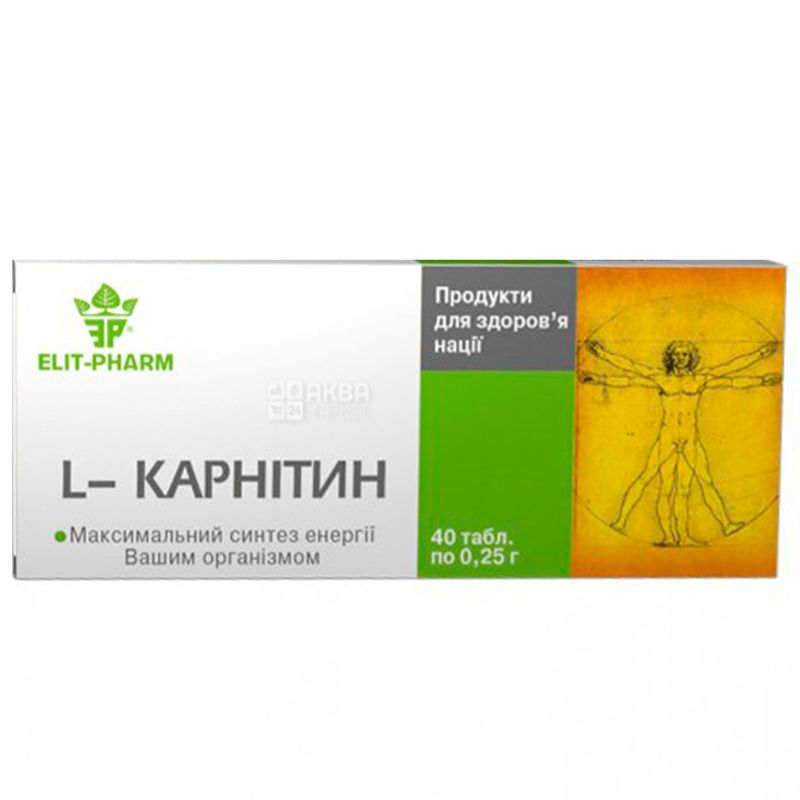 ELIT-PHARM L-карнитин, 40 таб. по 0,25 г, Для превращения жира в энергию