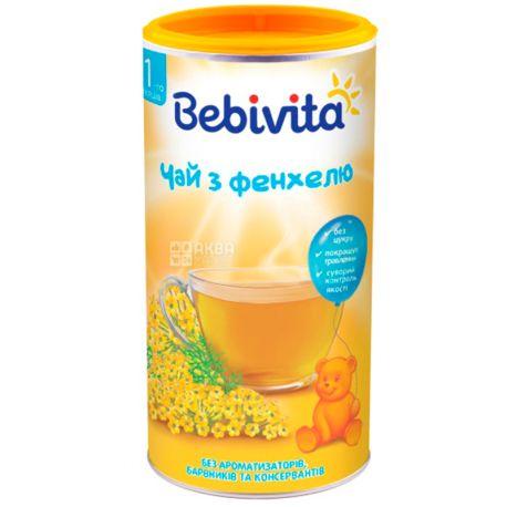 Bebivita, Фенхель, 200 г, Чай Бебівіта, дитячий з фенхеля, тубус