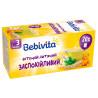 Bebivita, Заспокійливий, 20 пак., Чай Бебівіта, дитячий з травами