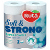 Ruta, 2 rolls, White paper towels, Soft & Strong, Three-ply
